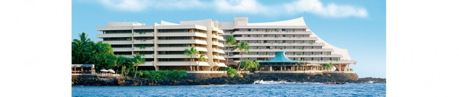 Hawaiian Hotels
